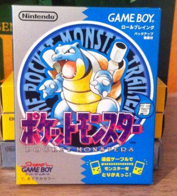 Collection de Tsubasa1987 (Jeux Japonais uniquement) Po110