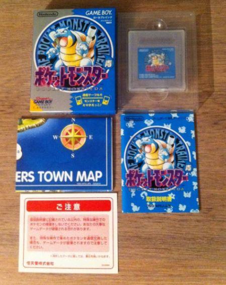 Collection de Tsubasa1987 (Jeux Japonais uniquement) Po210