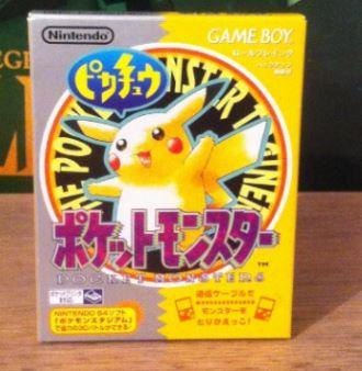 Collection de Tsubasa1987 (Jeux Japonais uniquement) Po410