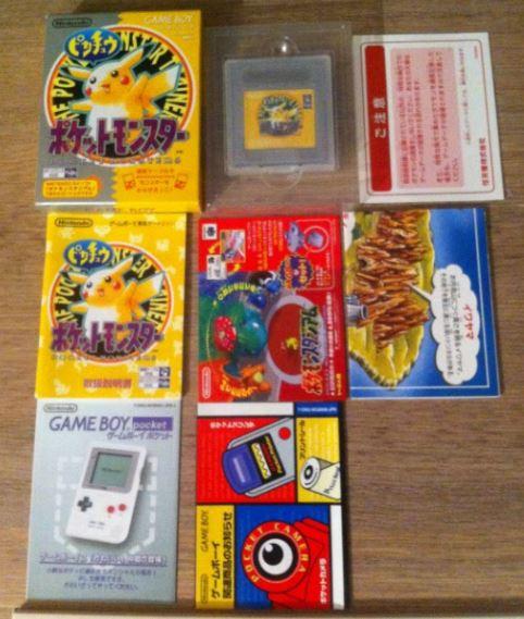 Collection de Tsubasa1987 (Jeux Japonais uniquement) Po510