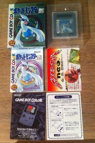 Collection de Tsubasa1987 (Jeux Japonais uniquement) Po710