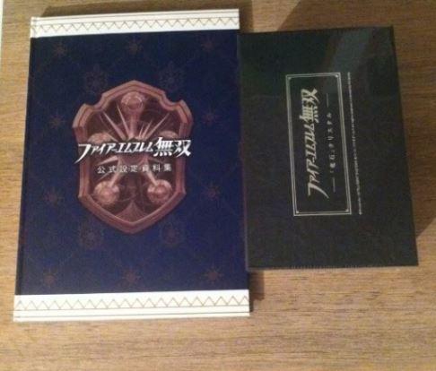 Collection de Tsubasa1987 (Jeux Japonais uniquement) S1710