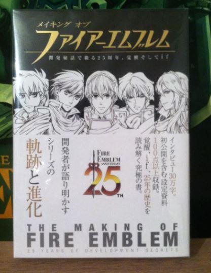 Collection de Tsubasa1987 (Jeux Japonais uniquement) S1910