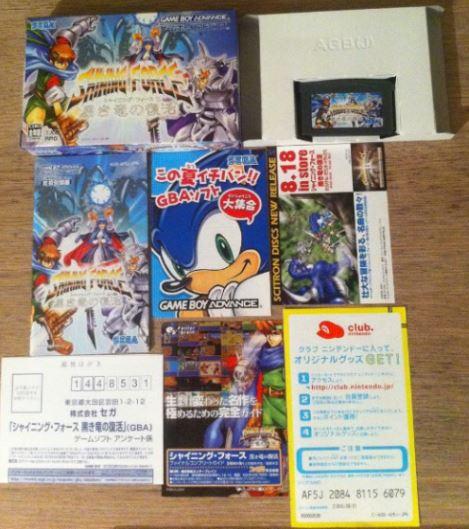 Collection de Tsubasa1987 (Jeux Japonais uniquement) Sh_210