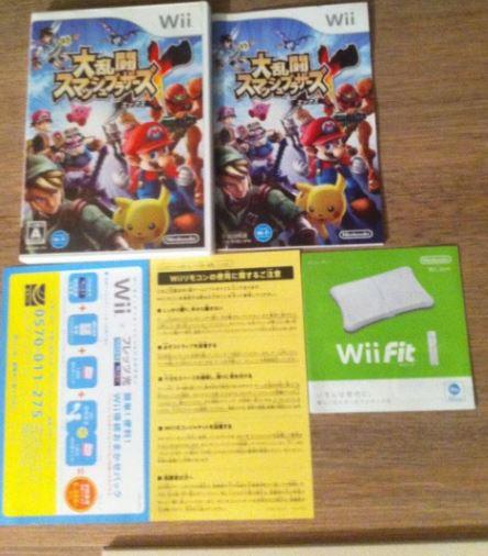 Collection de Tsubasa1987 (Jeux Japonais uniquement) Smash_11