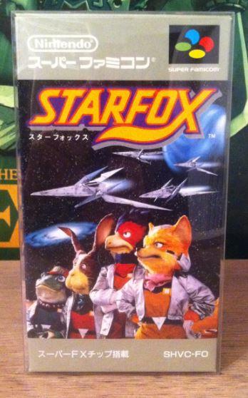 Collection de Tsubasa1987 (Jeux Japonais uniquement) Star_110