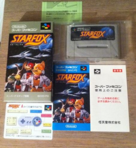 Collection de Tsubasa1987 (Jeux Japonais uniquement) Star_210
