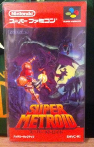 Collection de Tsubasa1987 (Jeux Japonais uniquement) Super_10