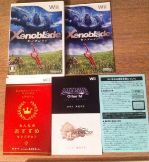 Collection de Tsubasa1987 (Jeux Japonais uniquement) Xe_210