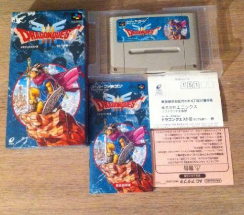 Collection de Tsubasa1987 (Jeux Japonais uniquement) Y410
