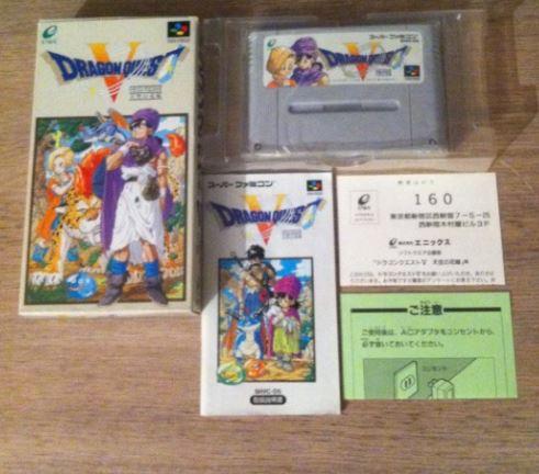 Collection de Tsubasa1987 (Jeux Japonais uniquement) Y610