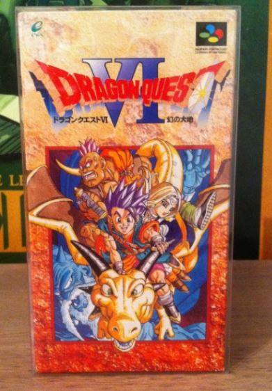Collection de Tsubasa1987 (Jeux Japonais uniquement) Y710
