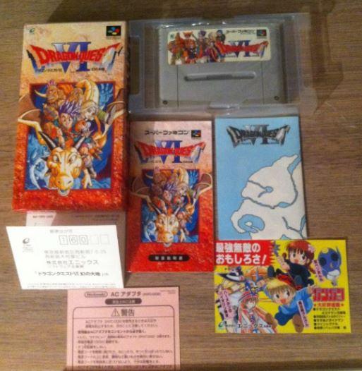 Collection de Tsubasa1987 (Jeux Japonais uniquement) Y810