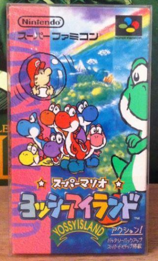 Collection de Tsubasa1987 (Jeux Japonais uniquement) Yos_110