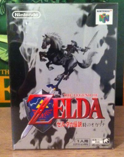 Collection de Tsubasa1987 (Jeux Japonais uniquement) Zelda_10
