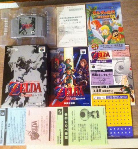 Collection de Tsubasa1987 (Jeux Japonais uniquement) Zelda_11