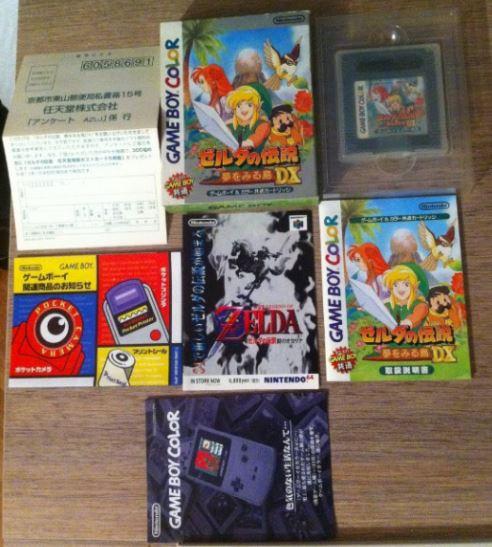 Collection de Tsubasa1987 (Jeux Japonais uniquement) Zelda_13