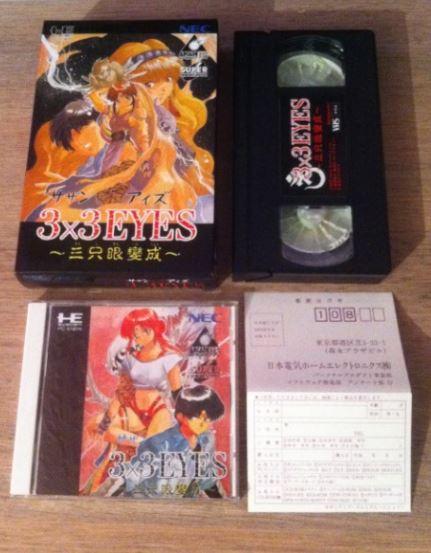 Collection de Tsubasa1987 (Jeux Japonais uniquement) Zi_1113