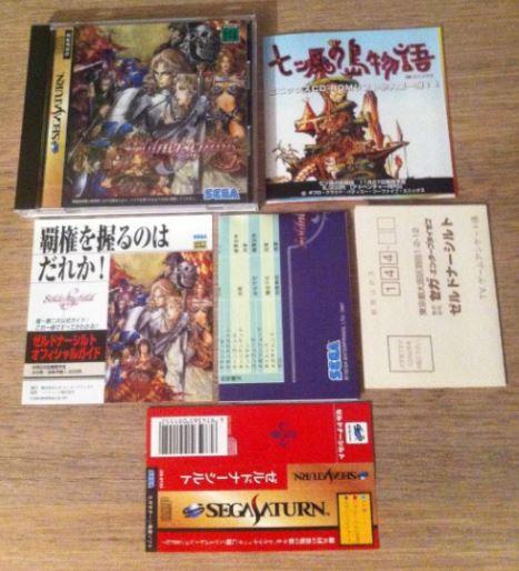 Collection de Tsubasa1987 (Jeux Japonais uniquement) Zi_1812