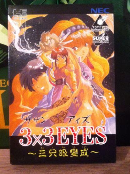 Collection de Tsubasa1987 (Jeux Japonais uniquement) Zi_913