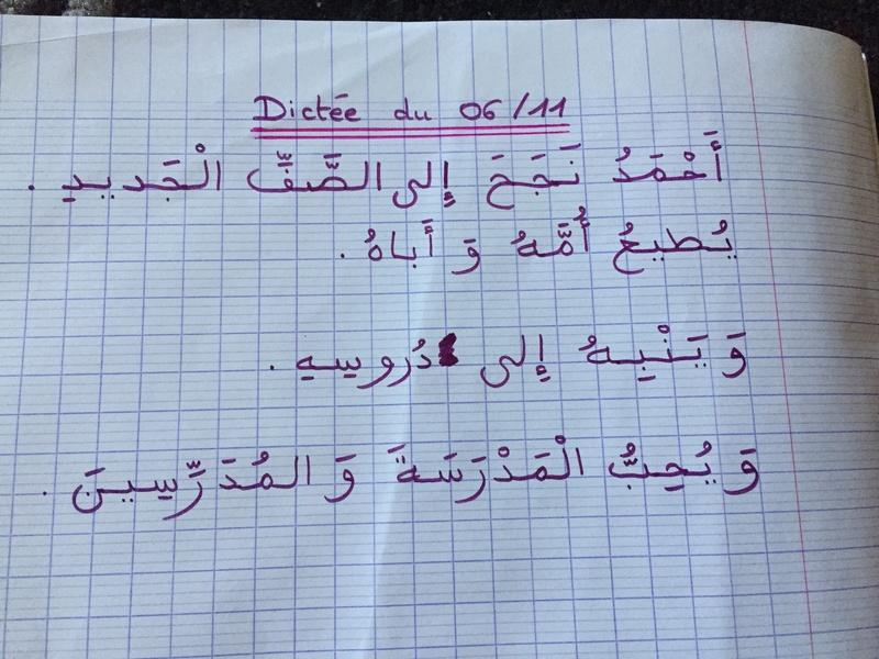 ۩ OumMaryam ★ 。Lecture 。★ Img_8510
