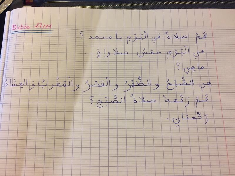 ۩ OumMaryam ★ 。Lecture 。★ Img_9210
