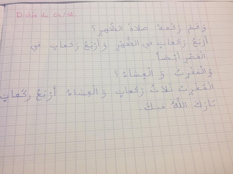 ۩ OumMaryam ★ 。Lecture 。★ Img_9211