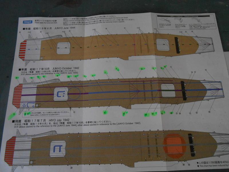 Junyo Oct 1942 Hasegawa 1/350 + PE + Pont en bois 20180354