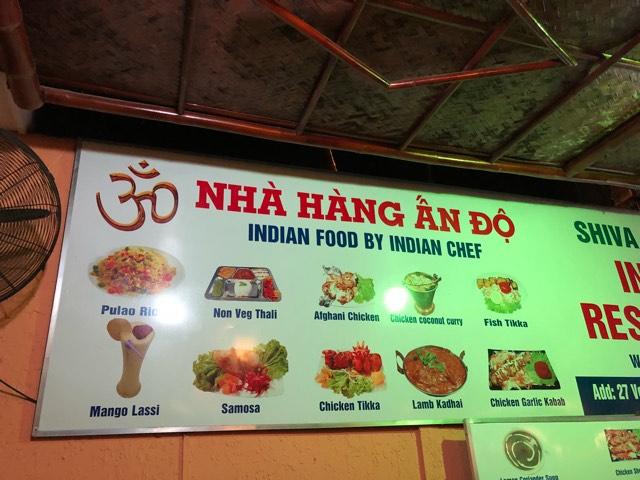 Voyages culinaires et philosophiques (suite) à Da Nang, vietnam 26754110