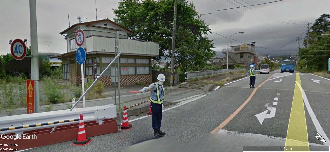 Fukushima. Clichés SV et GE sur une renaissance difficile A159
