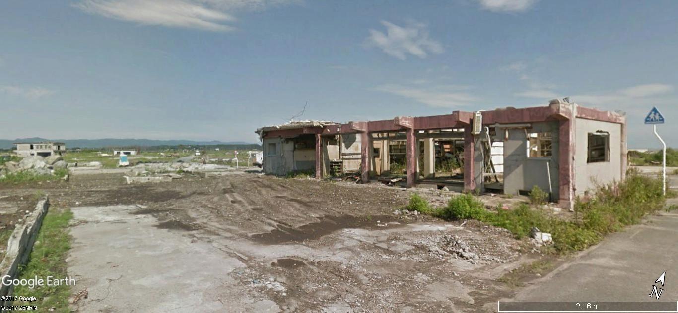 Fukushima. Clichés SV et GE sur une renaissance difficile A170
