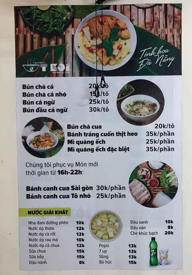 Voyages culinaires et philosophiques (suite) à Da Nang, vietnam A248