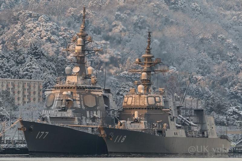 [JMSDF] Marine Japonaise actuelle et future - Page 8 Japane11