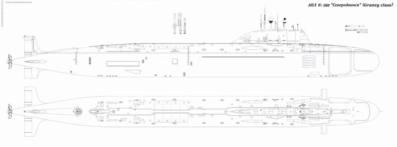 Projet 885 Yacen  / Granay - Page 2 Ru_yas12