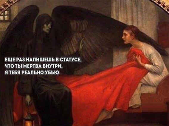 Немножко юмора Oeaza_11