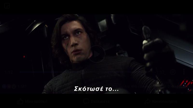 Star Wars - Σελίδα 15 Screen12