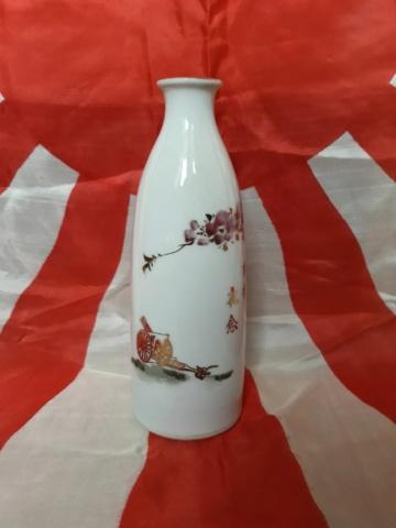 le saké dans l'armée japonaise et ses accessoires pendant la seconde guerre . 20191010