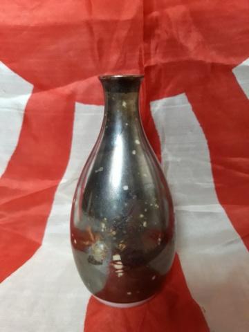 le saké dans l'armée japonaise et ses accessoires pendant la seconde guerre . 20191011