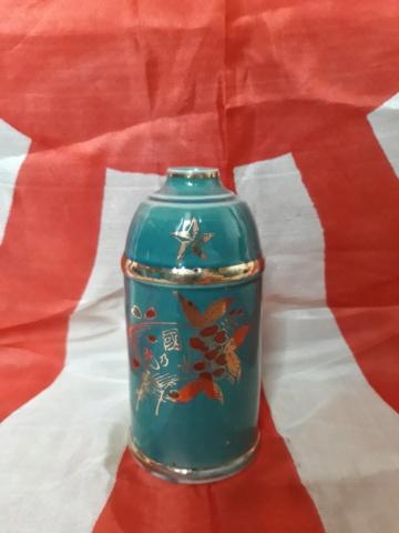 le saké dans l'armée japonaise et ses accessoires pendant la seconde guerre . 20191015
