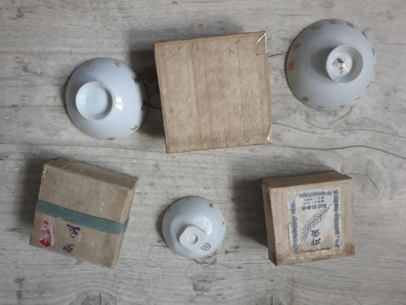 le saké dans l'armée japonaise et ses accessoires pendant la seconde guerre . 20191031