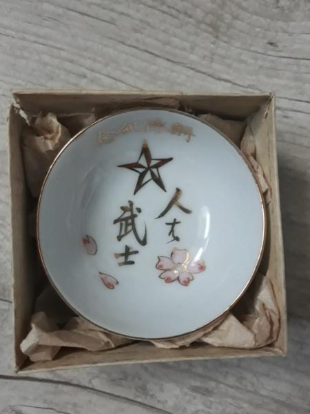 le saké dans l'armée japonaise et ses accessoires pendant la seconde guerre . 20191034