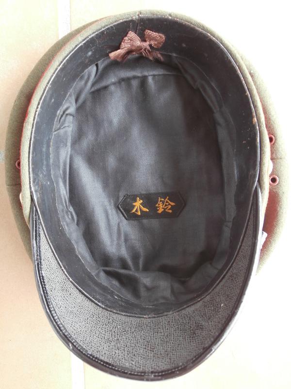 casquette sous-officier / troupe , Mr Suzuki P7220313