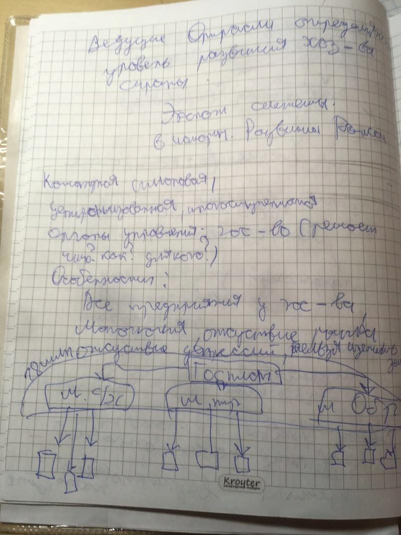 Каллиграфия или исправление почерка у детей. - Страница 6 Img_8512