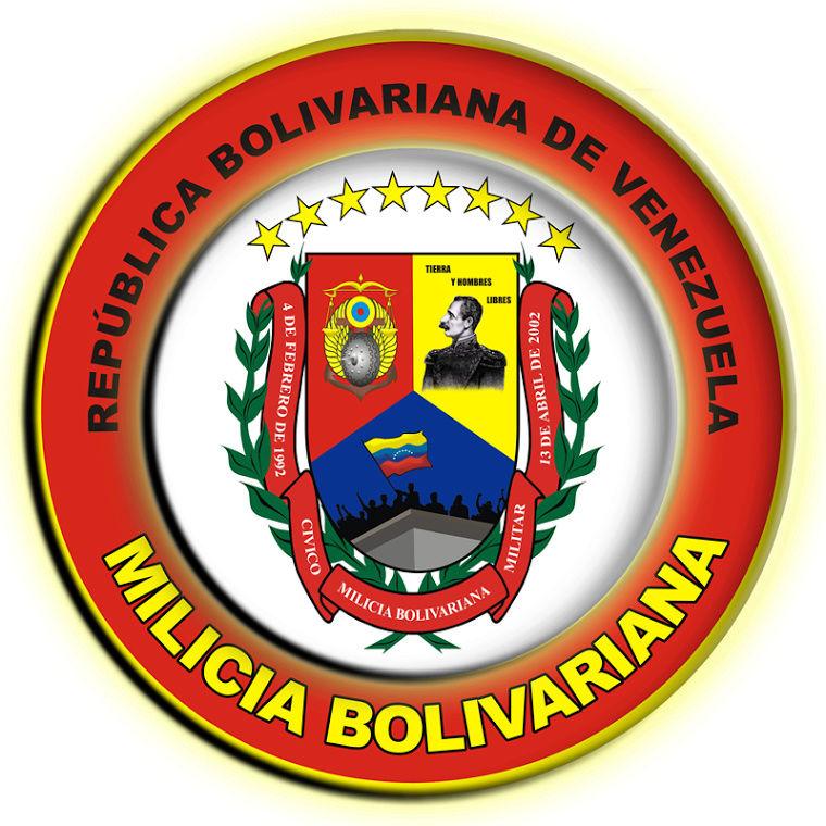 Ejército Militar de San Andreas (Valencia City) Seal_o17
