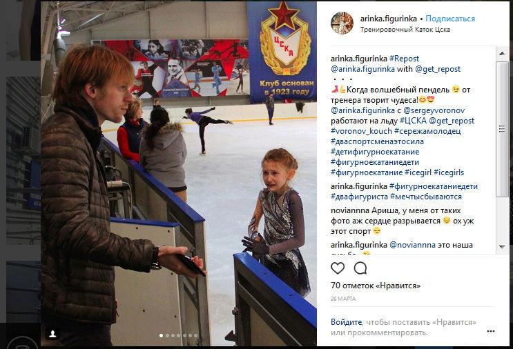 Сергей Воронов - Страница 28 Aaa10