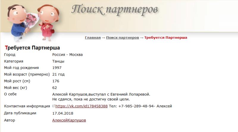 СШОР «Сокольники» (Москва, Россия) - Рублева-Шефер - Страница 2 Index10
