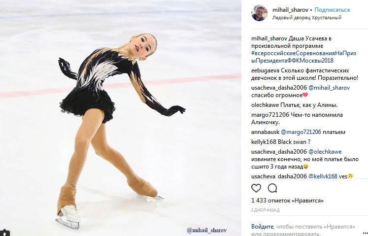 Российские соревнования сезона 2017-2018 (общая)  - Страница 24 Index310