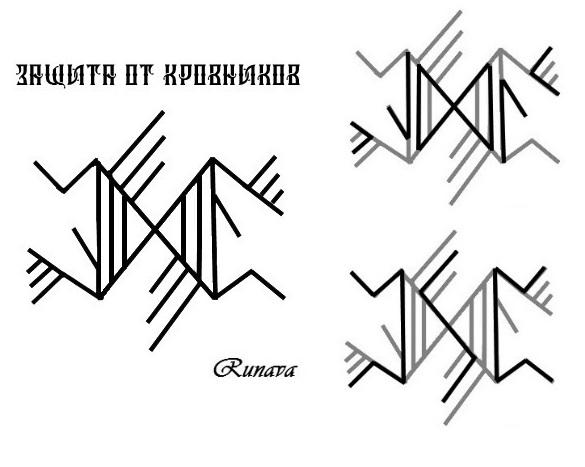 """Став """" Защита от кровников """" от Runava Yai_ai11"""