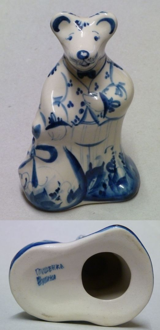 Russian? blue-and-white rat figurine Russia10