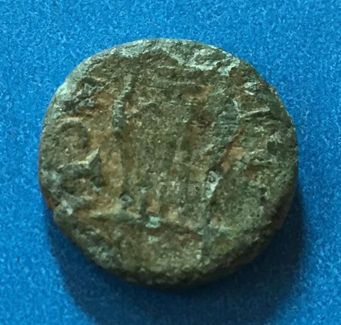 AE16 provincial de Vespasiano. Lira. Ceca Sestos (Tracia). Img_4211